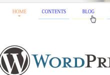 WordPressでナビゲーションメニューをページごとにカレント表示する