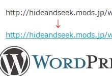 URLを自動リンクするWordPressプラグイン、Auto-hyperlink URLs