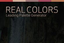 写真や画像からカラーパレットを作成してくれるアプリ、Real Colors Lite