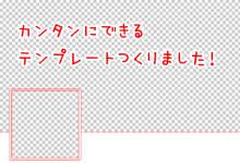 facebookをオシャレに!つながったデザインのカバー+プロフィール画像の作り方