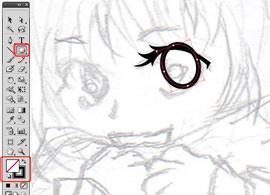 円ツールで目を描く