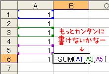 Excelで1行・1列おきの合計を求めるSUM関数の書き方
