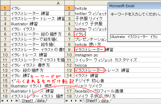 121112-1