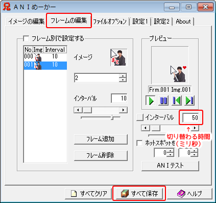 130208-11