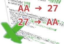 列のアルファベットを数値へ、数値をアルファベットへ変換するExcelVBA