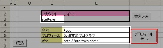 130312-10
