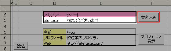 130312-11