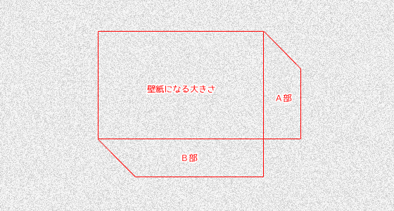 130314-1