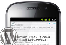 Android 2.3.4 GUI PSD (High-Density) Version 1