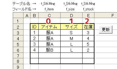 130704-10