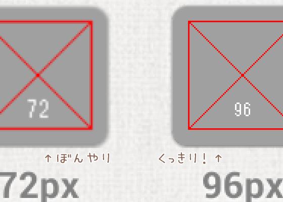 130802-08