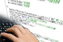 ExcelVBAにショートカットキーを割り当てて、簡単に実行する方法