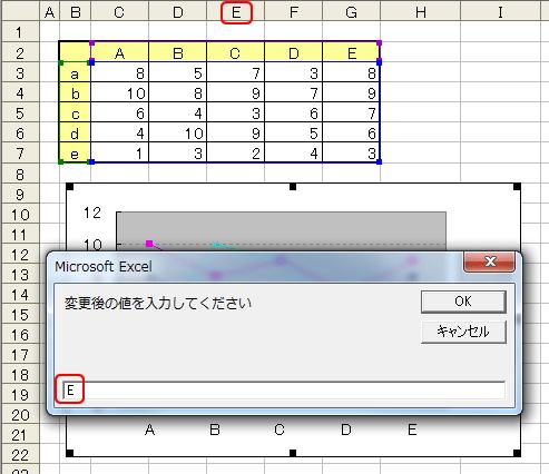 130819-5