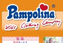 ドイツ生まれの子供服ブランド、パンポリーナの服が上品で素敵すぎる!
