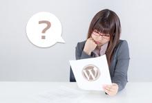 WordPressのテンプレートタグ、the_*()とget_the_*()の違い