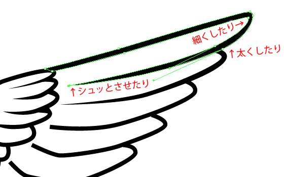 140319-14