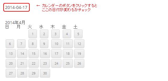 140429-2