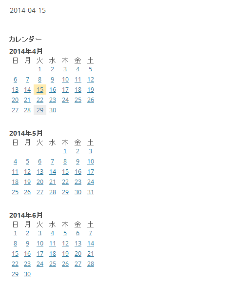 140429-4