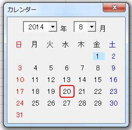 140804-27