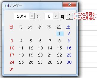 140804-33