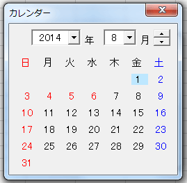 140807-2