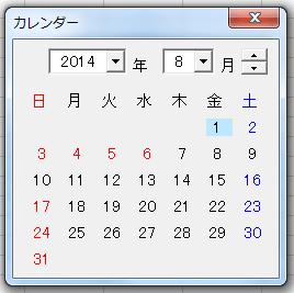 140807-4