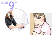 とある非IT企業Web担当の仕事について(会社員 Advent Calendar 2014)