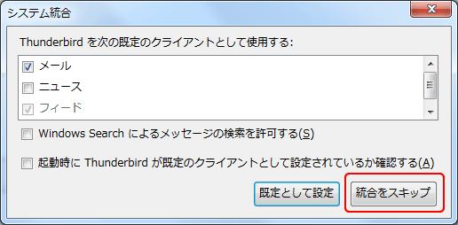 150108-06