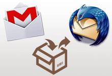 Gmailデータをバックアップし、フリーのメールソフトで開くまでのメモ