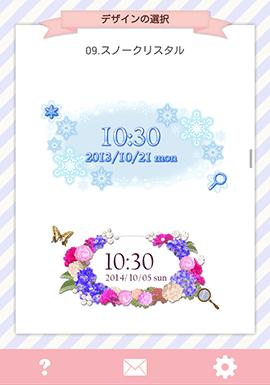 150225-3
