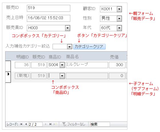 160805-3