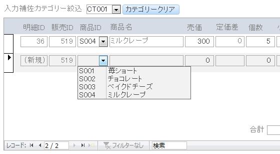 160805-6