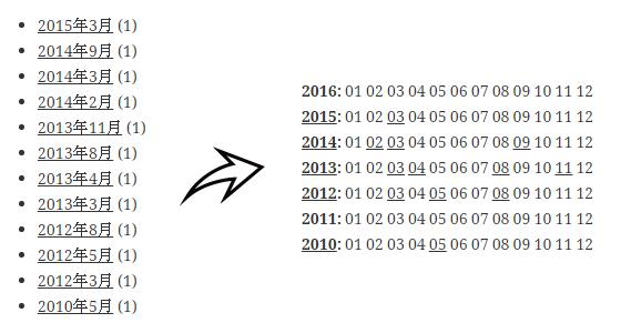161014-1