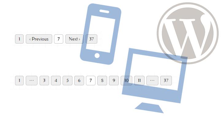 WordPressでレスポンシブ対応のページネーションを作る