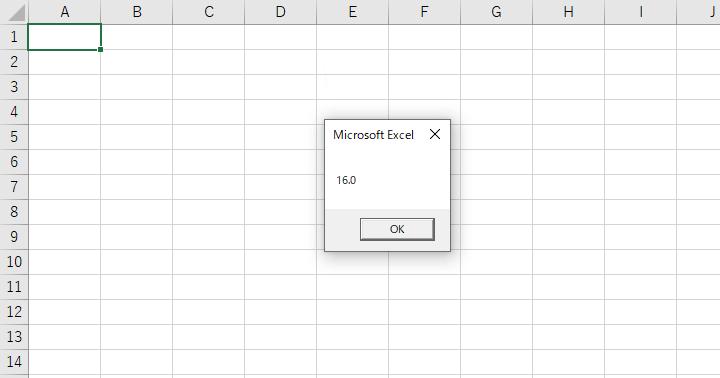 VBAでExcel/Accessのバージョンやファイル形式を取得するには