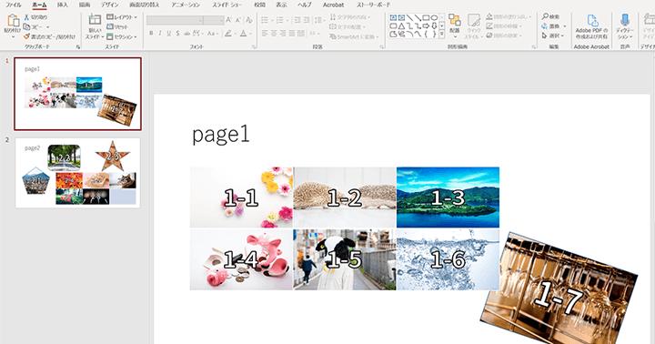 PowerPointVBAで複数の表や図形に一括で画像を配置する